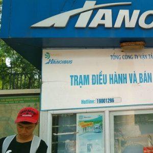 ベトナムでグローバルにエコナセイカツ、ハノイは市バス移動が便利、驚くことに9月からシニアにうれしい無料パス配布