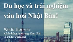 Đối với người việt nam「Du học Nhật Bản」#việt nam Du học và trải nghiệm văn hoá Nhật Bản! Study in Japan and experience the culture!日本で、本物の日本語、日本文化を学びませんか!