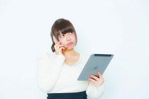 グローバルにエコナ生活のため、3G(ギガ)クラスのプランの格安SIM、1000円イカで並んだが、お得な会社は?